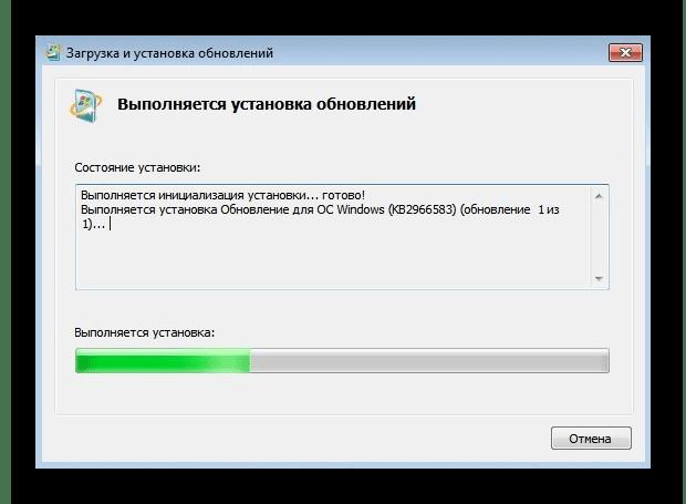 Процесс установки KB2966583 автономным установщиком обновлений