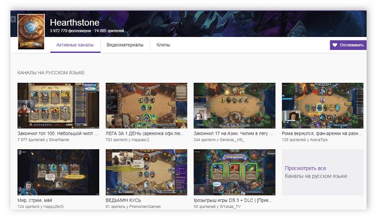 Прямые трансляции определенной игры или сообщества Twitch