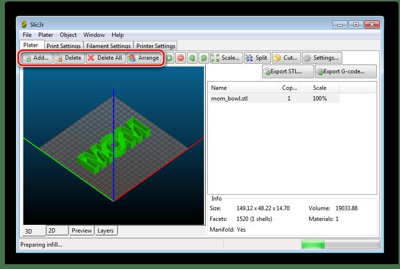 Работа с моделями в программе Slic3r