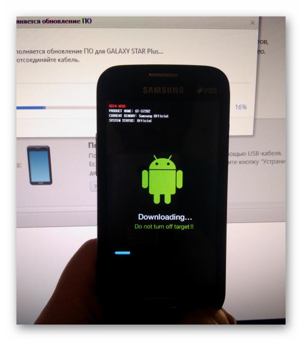 Samsung Galaxy Star Plus GT-S7262 Kies интикатор выполнения обновления на экране смартфона