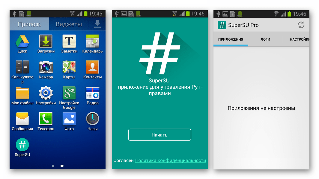 Samsung Galaxy Star Plus GT-S7262 прошивка с ClockworkMod Recovery и рут-правами