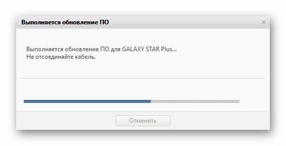 Samsung Galaxy Star Plus GT-S7262 процесс обновления через Kies в окне программы