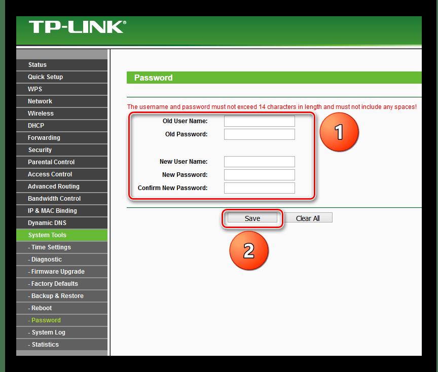 Смена логина и пароля на роутере ТП-Линк