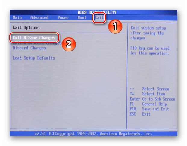 Сохранение настроек в BIOS и выход из него