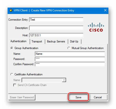 Сохранение параметров подключения в Cisco VPN
