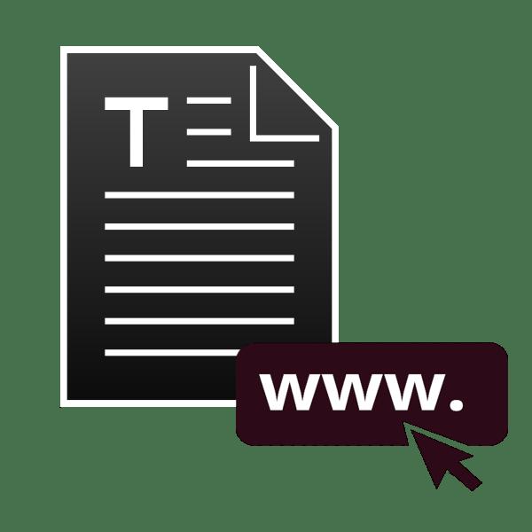 Текстовые онлайн редакторы