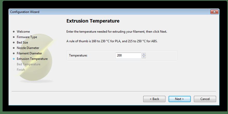 Температура выдавливания в программе Slic3r