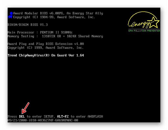 Указание кнопки для входа в BIOS при включении компьютера в Windows 7