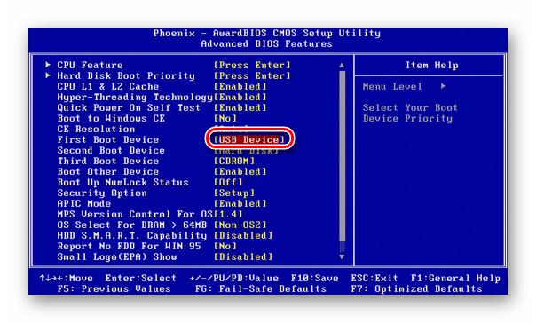 Установка USB первым загрузочным устройством в BIOS