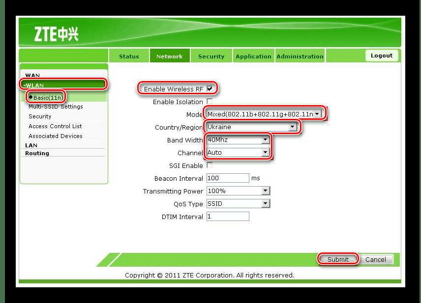 Установка базовых параметров беспроводной сети в ZTE ZXV10 H108L