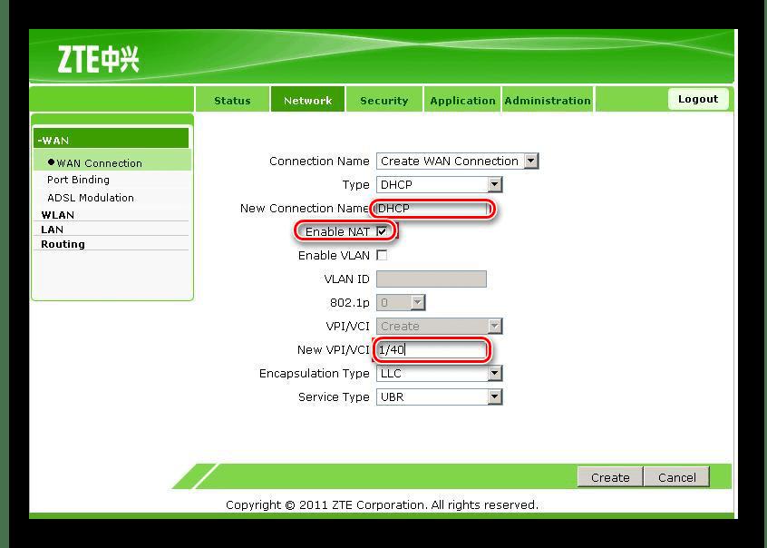 Установка параметров соединения DHCP в ZTE_ZXV10_H108L