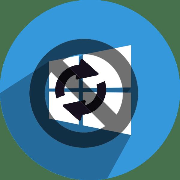 Устранение проблем с обновлением ОС Windows