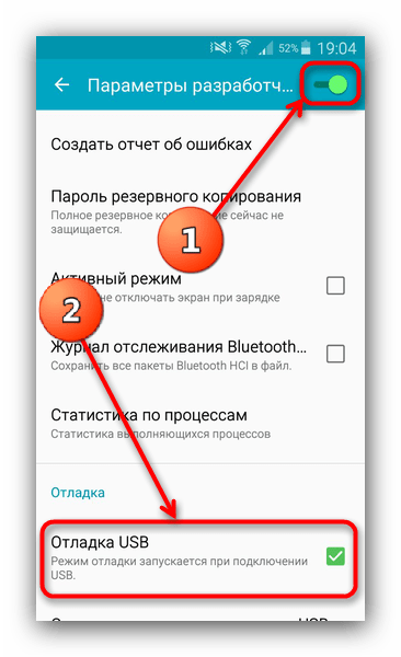 Включить отладку по USB в настройках разработчика Android