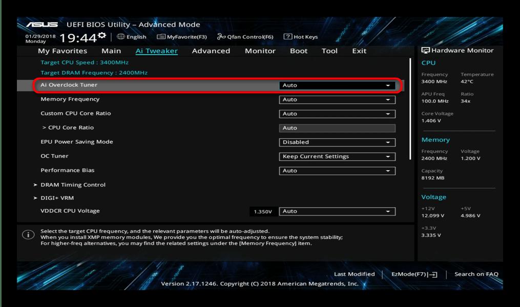 Войти в AI Overclock Tuner в UEFI BIOS платы ASUS Prime