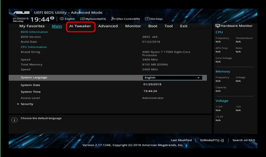 Войти в AI Tweaker в UEFI BIOS платы ASUS Prime