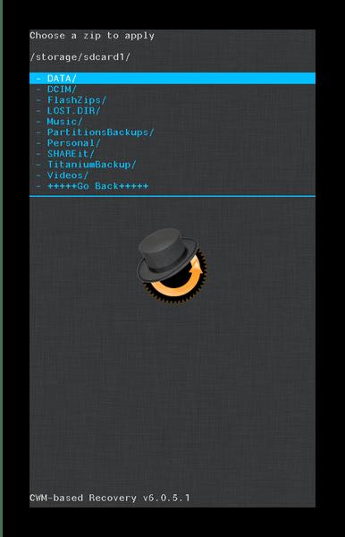 Встроенный файловый менеджер CWM Recovery, где нужно выбрать архив с восстановлением прошивки