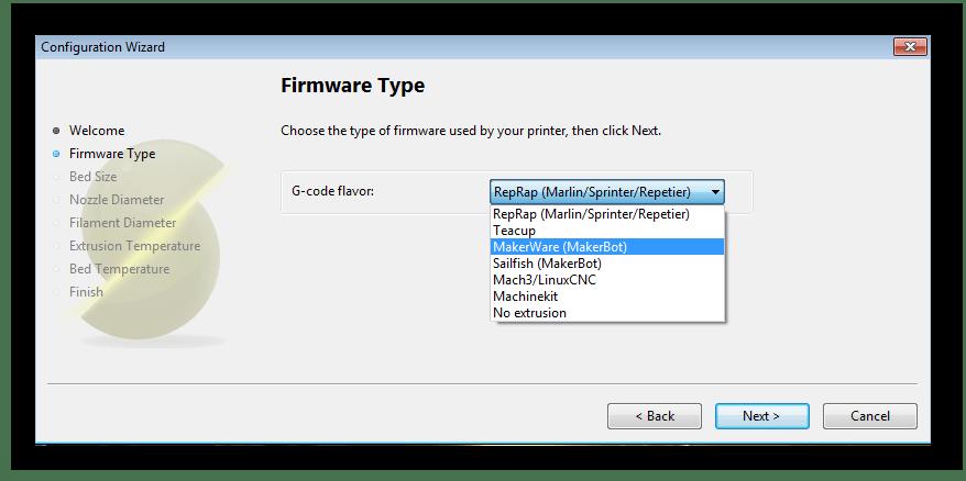 Выбор прошивки принтера в программе Slic3r