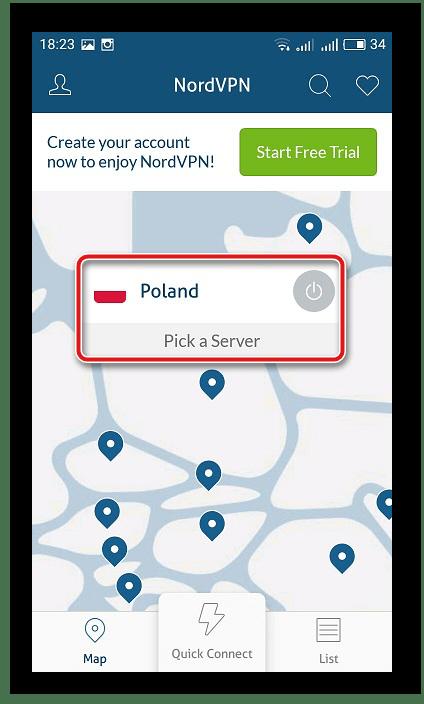 Выбор страны для подключения в NordVPN