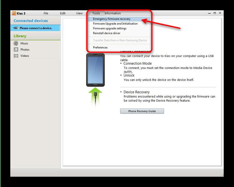 Выбрать аварийное восстановление прошивки устройства в Samsung Kies
