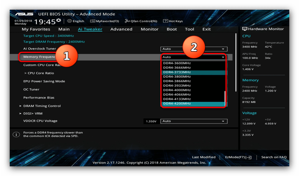 Выбрать частоту памяти в UEFI BIOS платы ASUS Prime