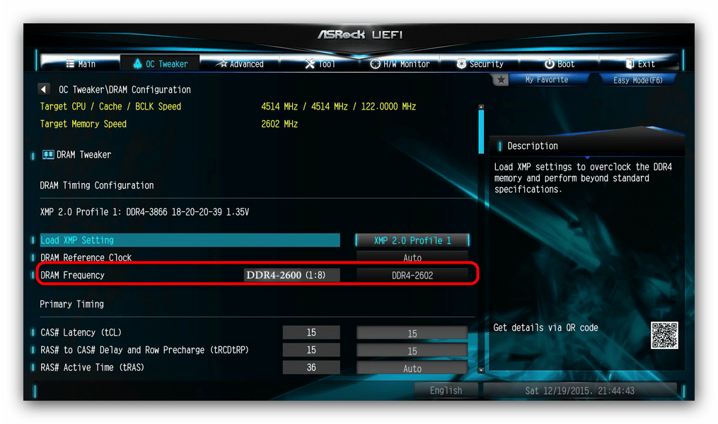 Выбрать частоту работы RAM на материнской плате AsRock