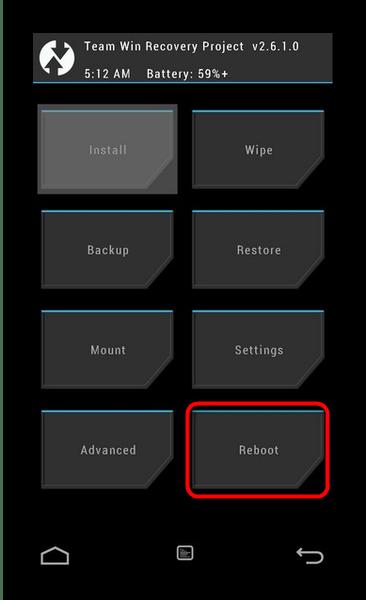 Выбрать перезагрузку устройства в TWRP