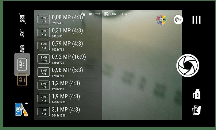 Выбрать размер фотографий в приложении SelfiShop Camera