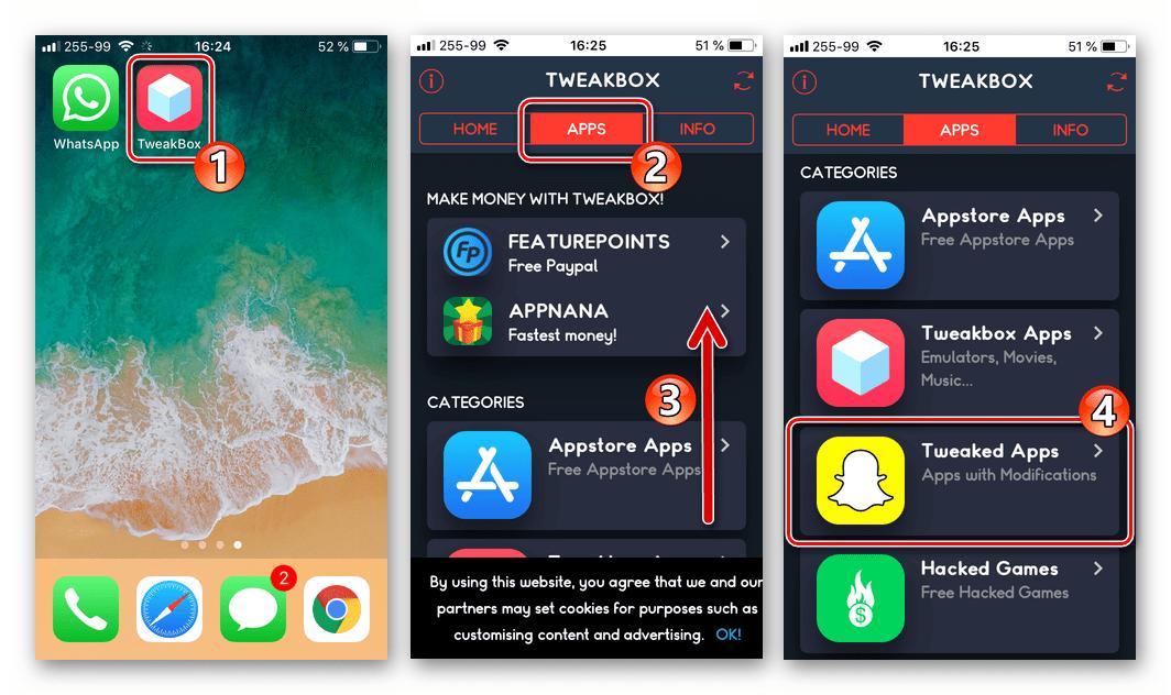 WhatsApp для айФона второй мессенджер из TweakBox - раздел Tweaked Apps