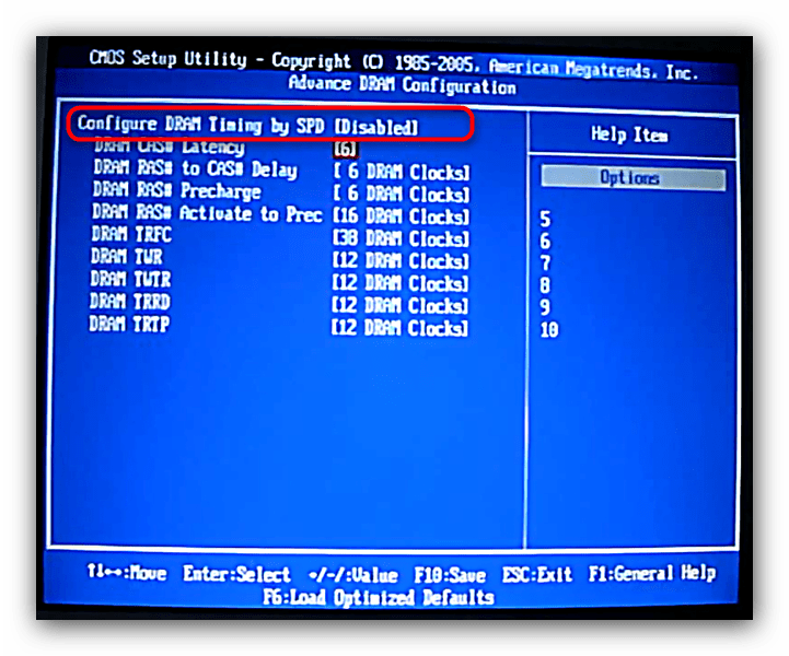Задать тайминги ОЗУ в BIOS платы MSI
