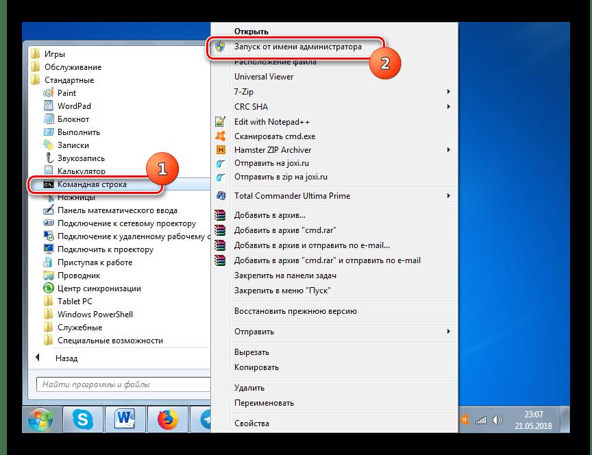 Форматирование системного диска C в Windows 7