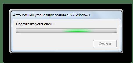 Запуск автономного установщика в Windows 7
