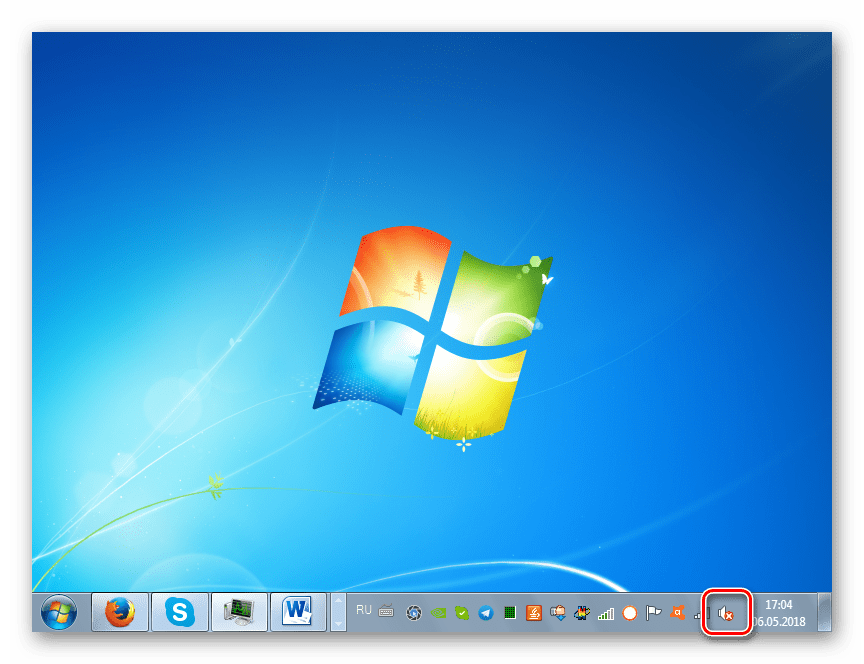 Запуск средства обнаружения проблем путем щелчка по значку в трее в Windows 7