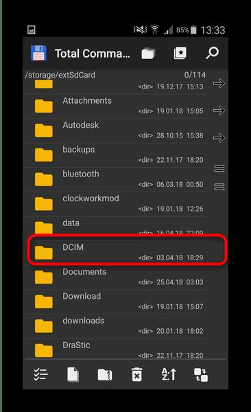 Зайти через Тотал Коммандер в папку с фото, чтобы удалить файлы номедиа