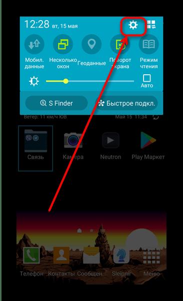 Зайти в настройки Android, чтобы отключить режим полета и активировать передачу данных