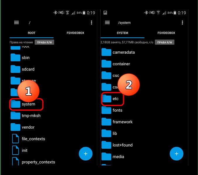 Зайти в system и etc через Root Explorer, чтобы добраться к gpsconf