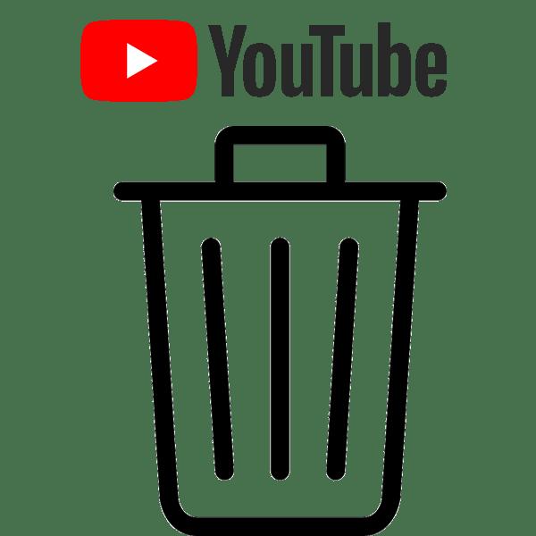Как очистить историю в Ютубе