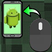 как подключить мышку к телефону Андроид