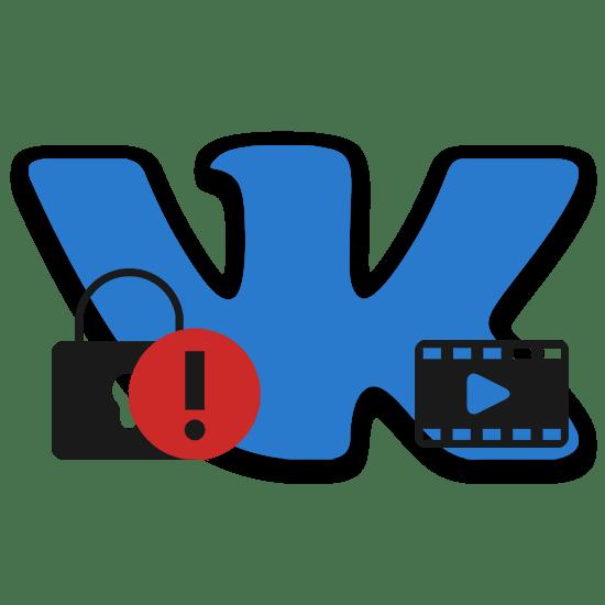 «Ошибка доступа (5)» ВКонтакте