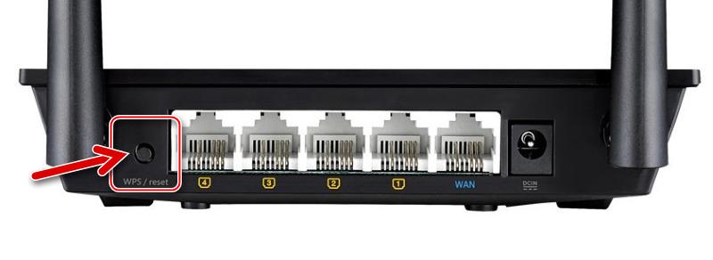 Прошивка и восстановление роутера ASUS RT-N12 VP (B1)