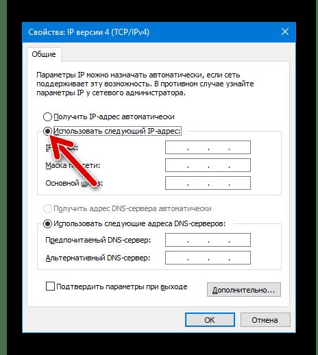 ASUS RT-N12 VP B1 изменение параметров сетевой карты для работы Firmware Restoration