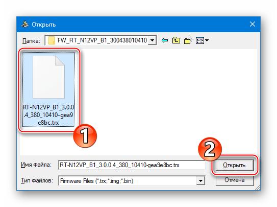 ASUS RT-N12 VP B1 восстановление указание пути к файлу прошивки для загрузки в Firmware Restoration