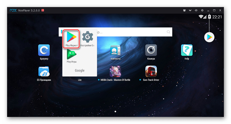 Доступ к приложению Плей Маркет в программе Nox App Player