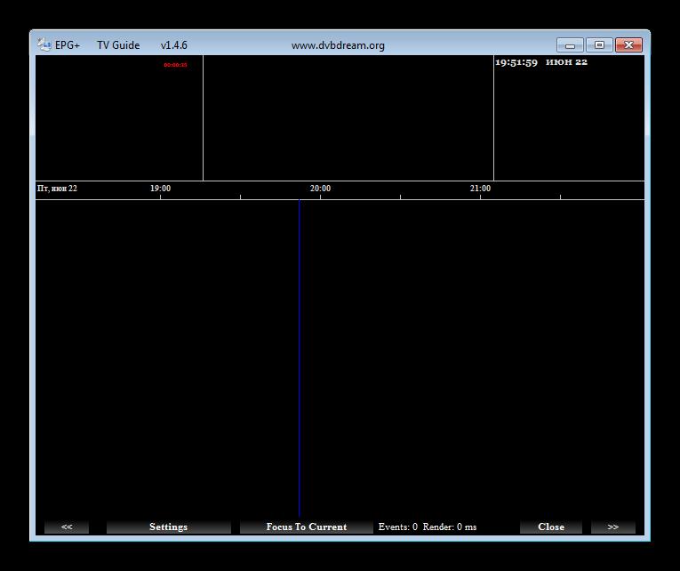 Электронный телегид в DVB Dream
