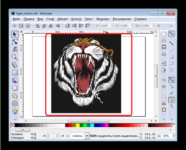 Файл CDR, открытый в Inkscape