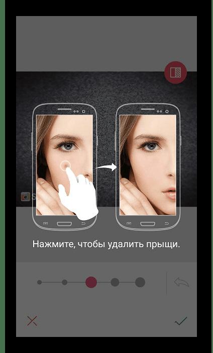 Функция очищения лица в Selfie360