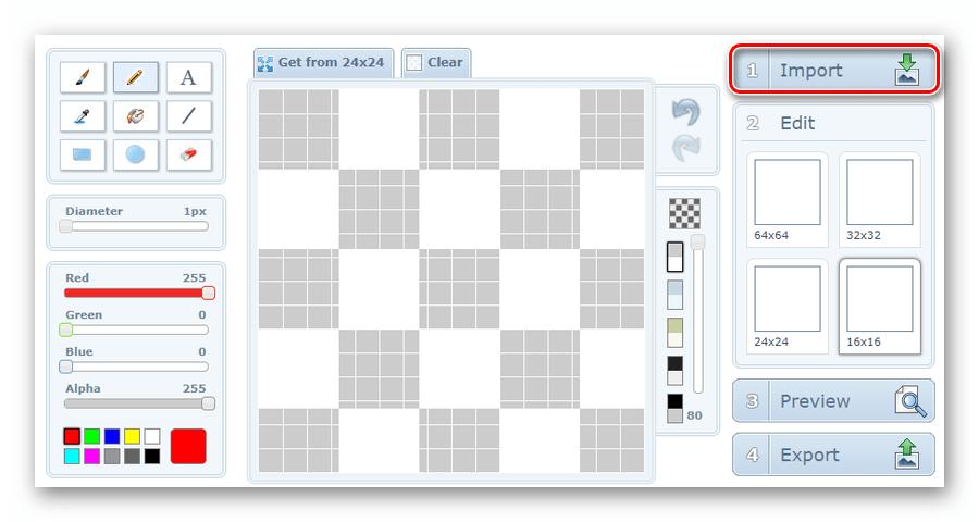 Импорт изображения в онлайн-сервис X-Icon Editor