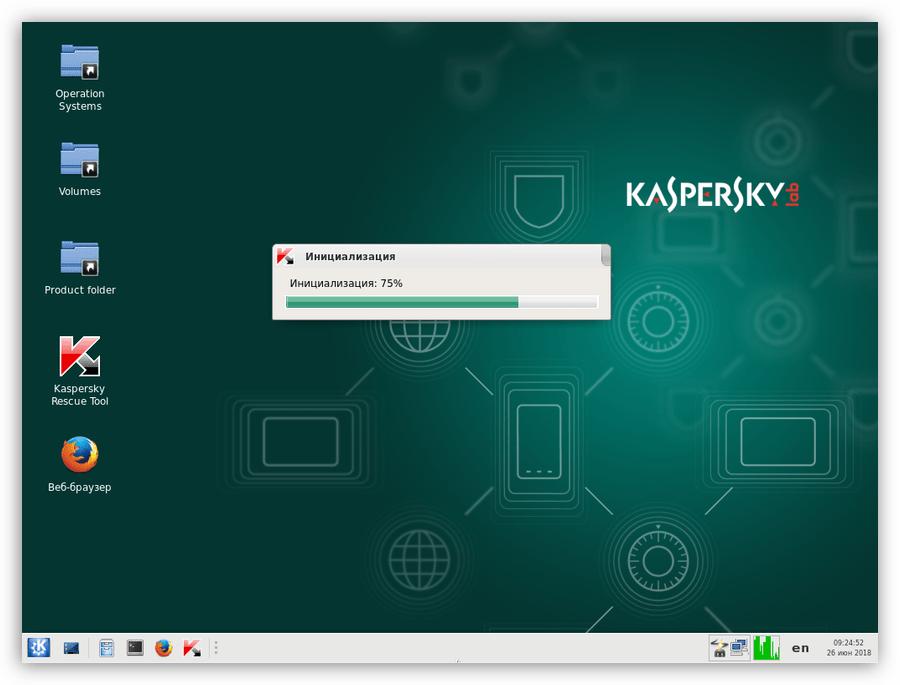 Инициализация приложения при загрузке компьютера с помощью Kaspersky Rescue Disk