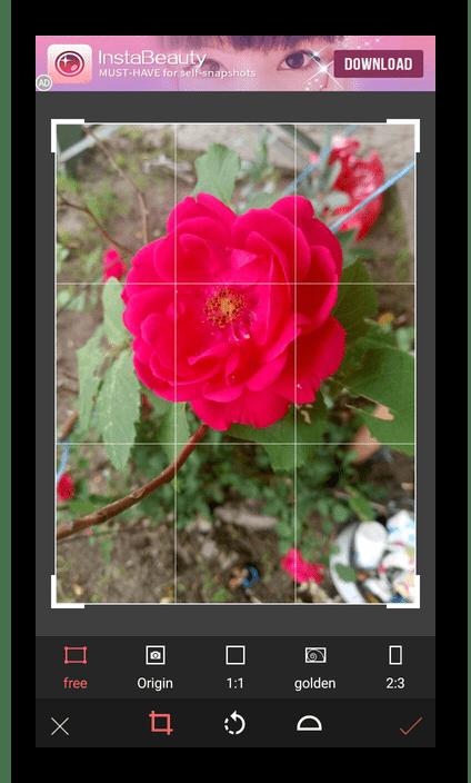 Кадрирование изображения в приложении Selfie