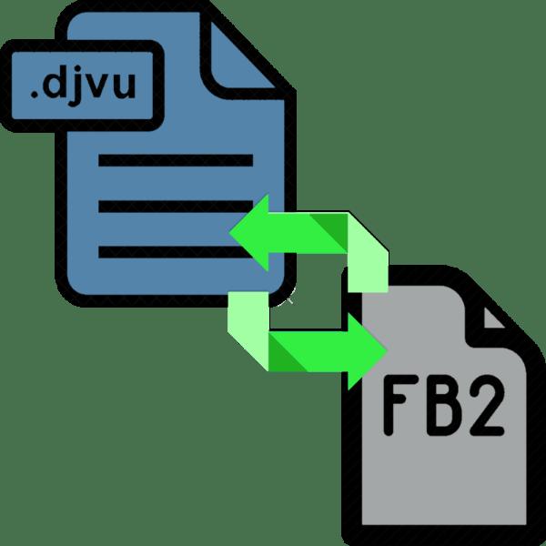 Как конвертировать djvu в fb2