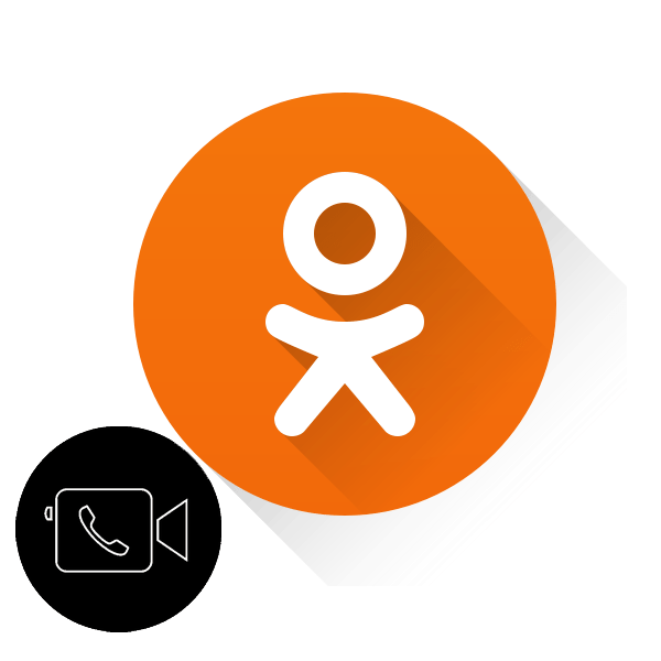 Как настроить видео звонок в Одноклассниках